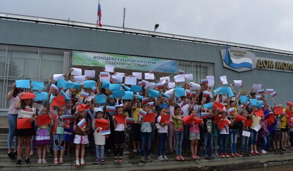 День российского флага на Набережной
