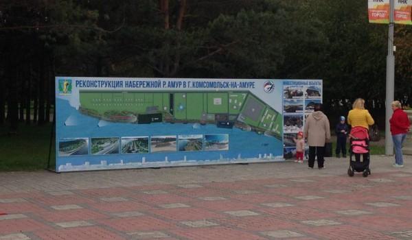 На набережной появился баннер с планом ее реконструкции
