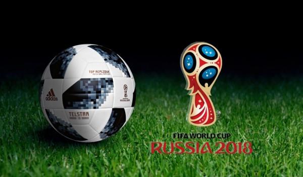 Завершающая трансляция футбола на Набережной