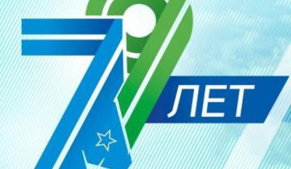 79 лет со дня образования Хабаровского края!