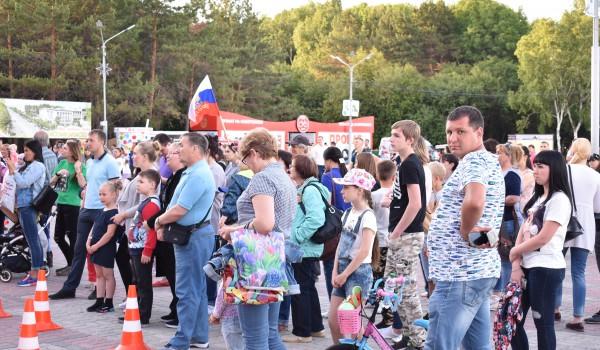 Спортивный праздник в честь открытия ЧМ на Набережной