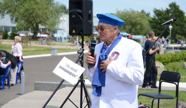 Набережная наградила юных комсомольчан за лучшие стихотворения