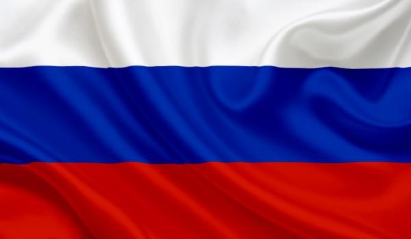 День флага на Набережной