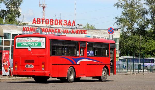Перенос автобусной остановки