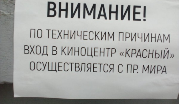 Благоустройство территории ДК «Судостроитель» продолжается