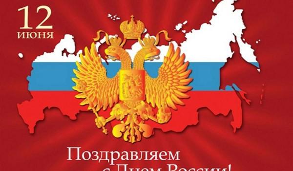 В честь дня города и дня России Набережная подарит городу салют
