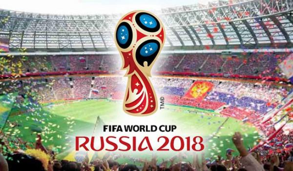 Набережная города Юности готовится к Чемпионату мира по футболу 2018